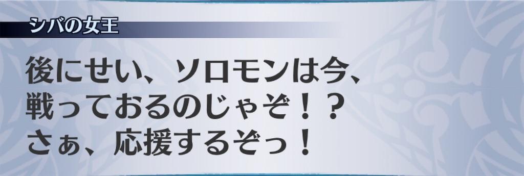 f:id:seisyuu:20200619202340j:plain