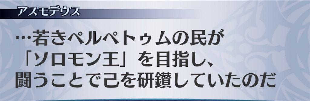 f:id:seisyuu:20200620123904j:plain