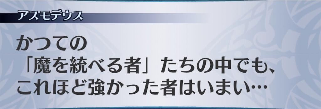 f:id:seisyuu:20200620152308j:plain