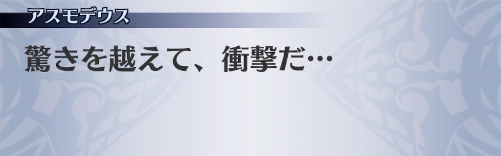 f:id:seisyuu:20200620155909j:plain