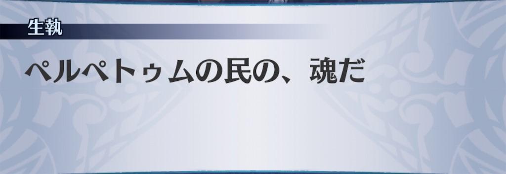 f:id:seisyuu:20200620162130j:plain