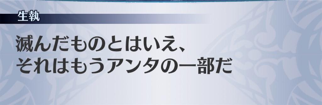 f:id:seisyuu:20200620162632j:plain