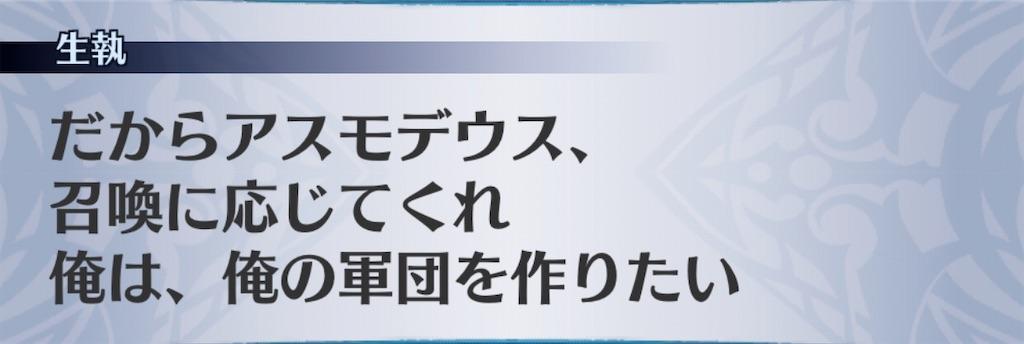 f:id:seisyuu:20200620163423j:plain