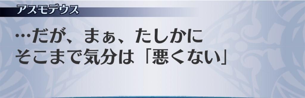 f:id:seisyuu:20200620164043j:plain