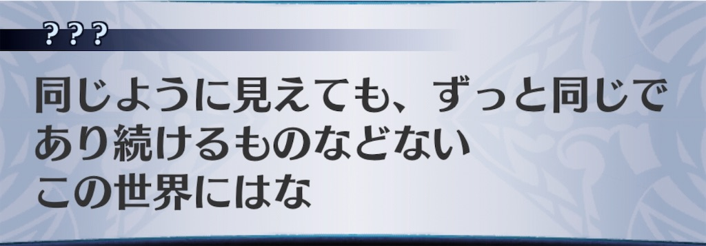 f:id:seisyuu:20200620164631j:plain