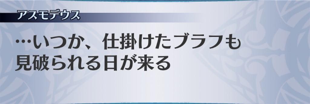 f:id:seisyuu:20200620164834j:plain