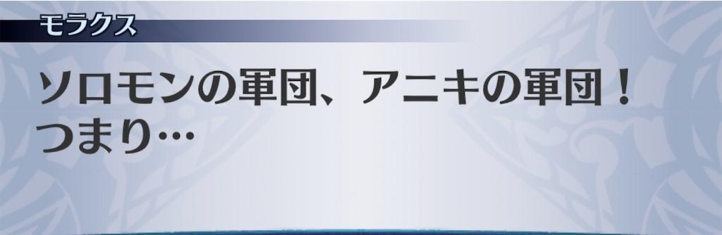 f:id:seisyuu:20200620165045j:plain