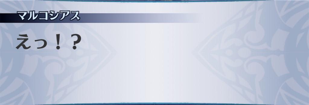 f:id:seisyuu:20200620165323j:plain