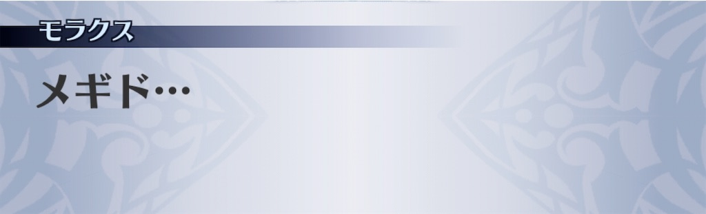 f:id:seisyuu:20200620165847j:plain