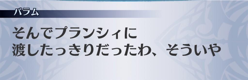 f:id:seisyuu:20200620190434j:plain