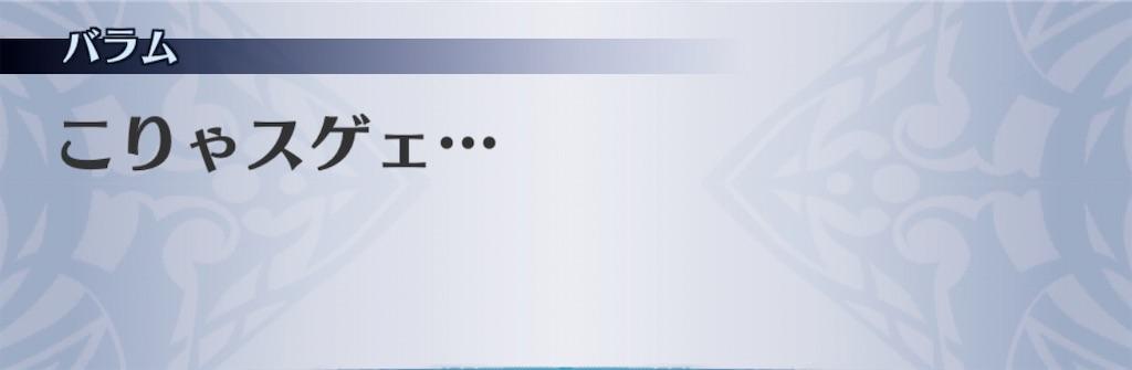 f:id:seisyuu:20200620190743j:plain