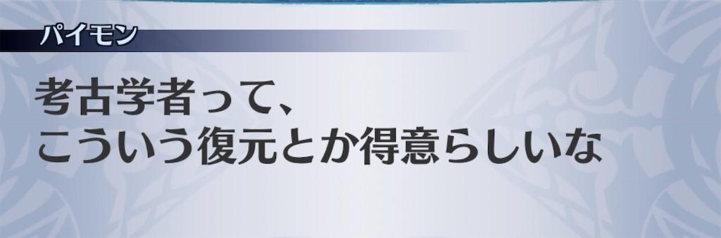 f:id:seisyuu:20200620190901j:plain
