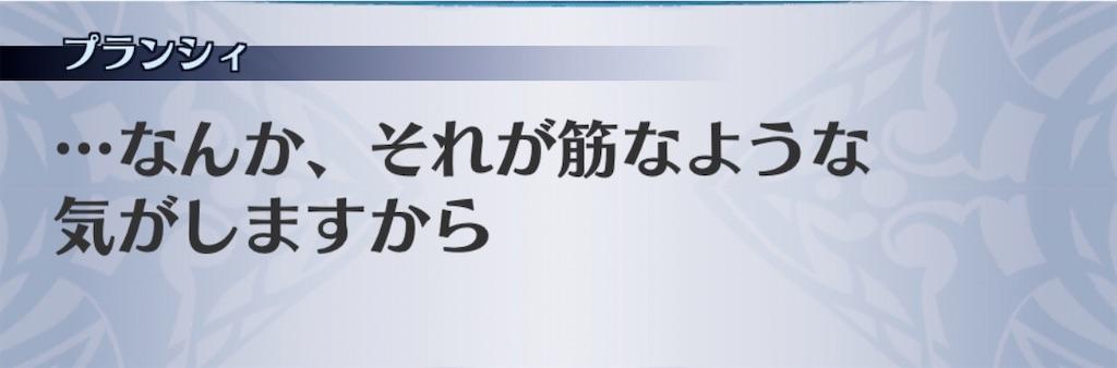 f:id:seisyuu:20200620191030j:plain