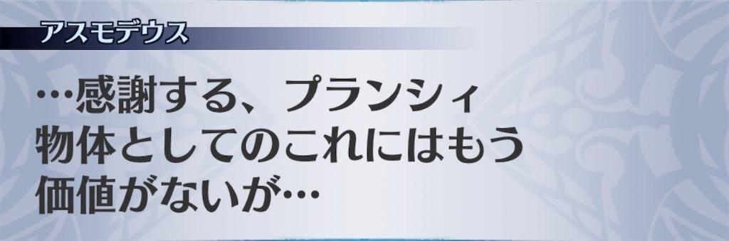 f:id:seisyuu:20200620191034j:plain