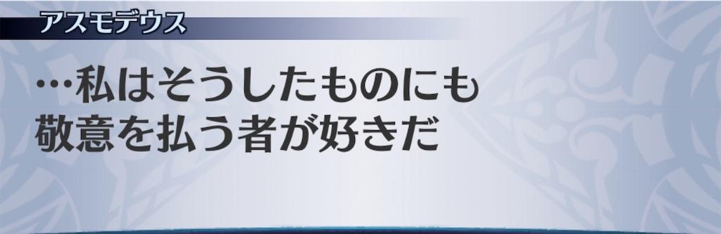 f:id:seisyuu:20200620191039j:plain