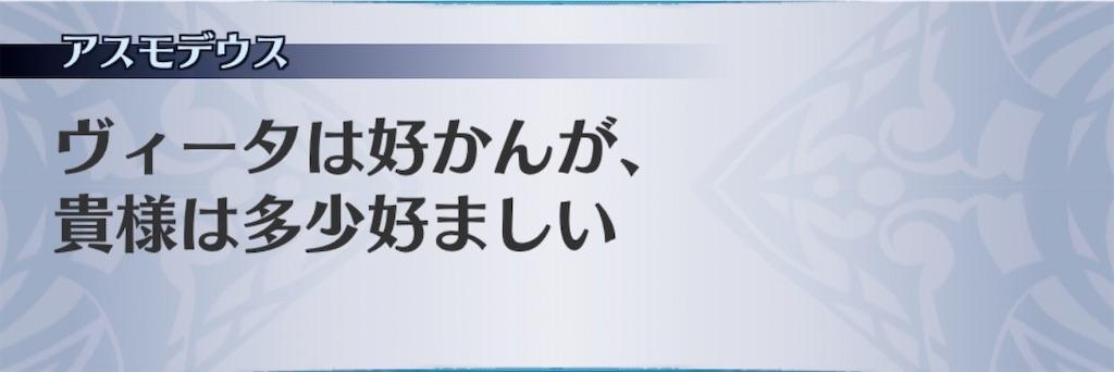 f:id:seisyuu:20200620191044j:plain