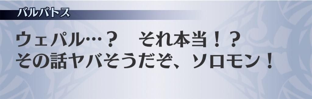 f:id:seisyuu:20200620191155j:plain