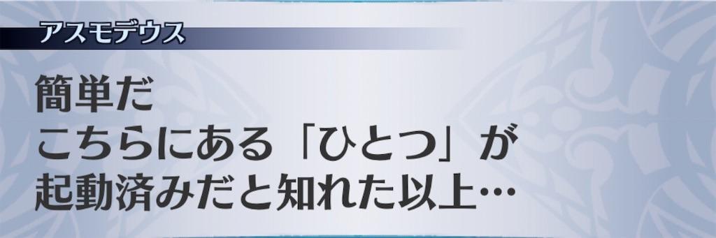 f:id:seisyuu:20200620191253j:plain