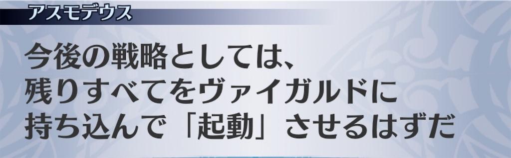f:id:seisyuu:20200620191258j:plain