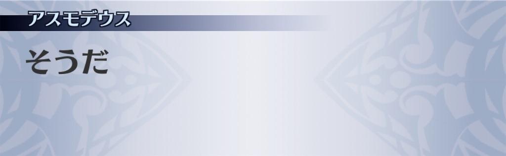 f:id:seisyuu:20200620191359j:plain