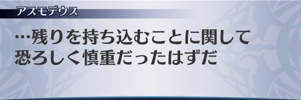 f:id:seisyuu:20200620191412j:plain