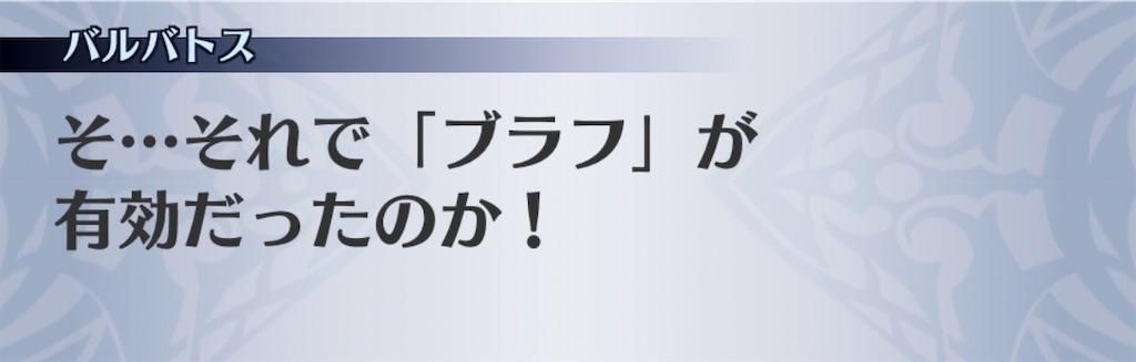 f:id:seisyuu:20200620191512j:plain