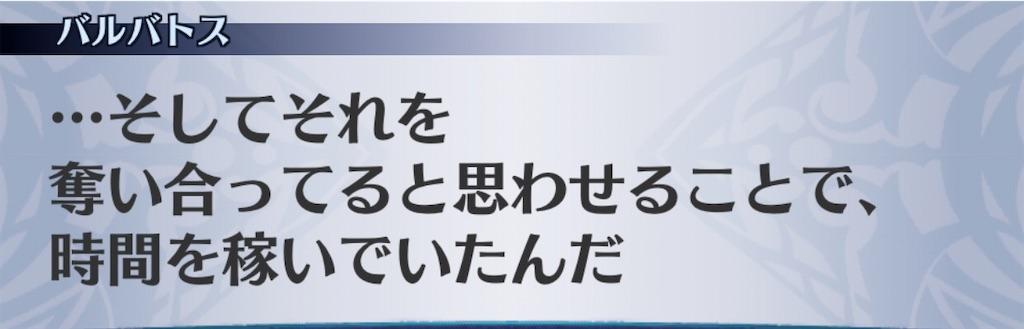 f:id:seisyuu:20200620191521j:plain
