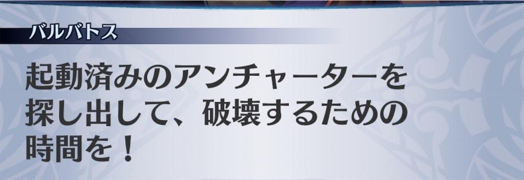 f:id:seisyuu:20200620191526j:plain