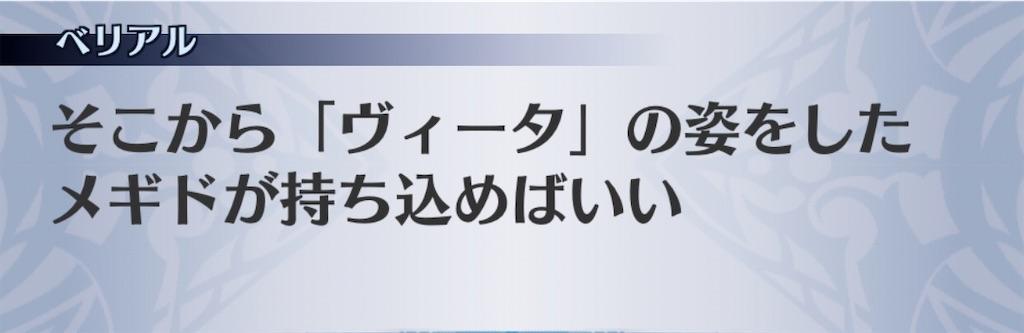 f:id:seisyuu:20200620191715j:plain