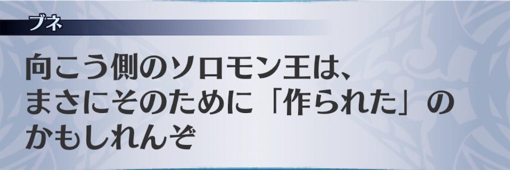 f:id:seisyuu:20200620192026j:plain