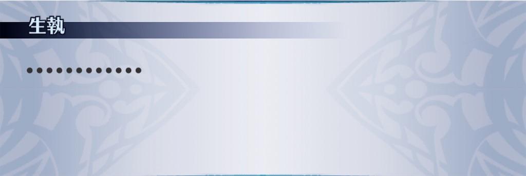 f:id:seisyuu:20200620192048j:plain