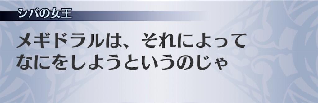 f:id:seisyuu:20200620192343j:plain