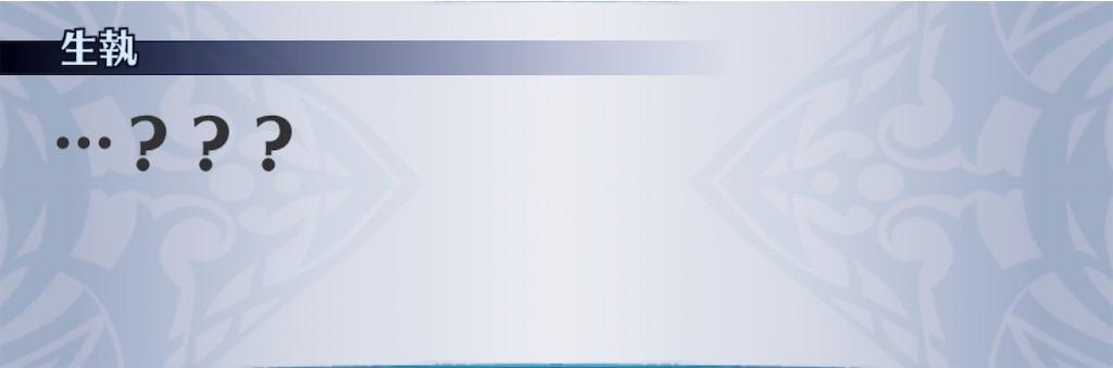 f:id:seisyuu:20200620192552j:plain