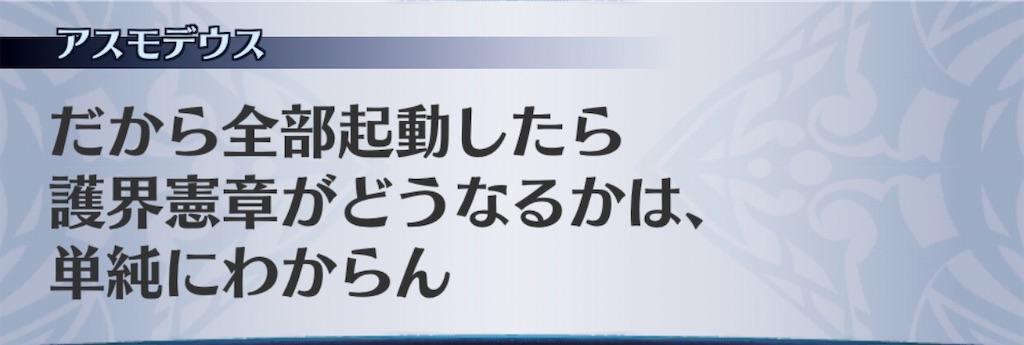 f:id:seisyuu:20200620192602j:plain