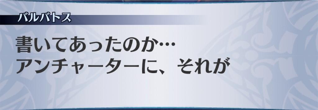 f:id:seisyuu:20200620192749j:plain