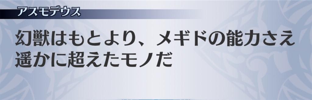 f:id:seisyuu:20200620193009j:plain
