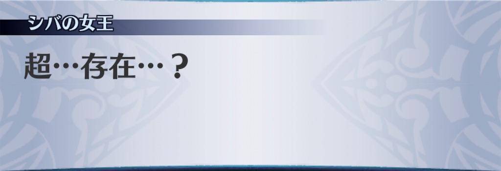 f:id:seisyuu:20200620193012j:plain
