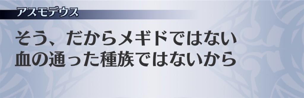 f:id:seisyuu:20200620193112j:plain