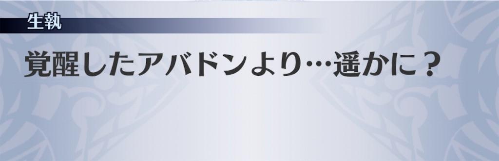 f:id:seisyuu:20200620193122j:plain
