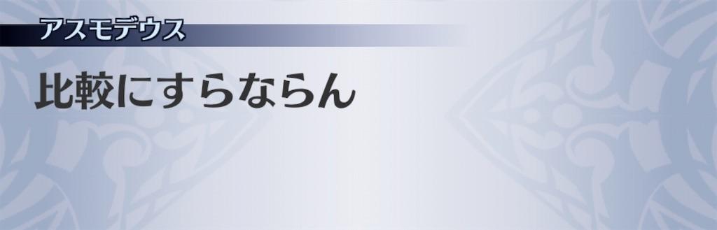 f:id:seisyuu:20200620193133j:plain