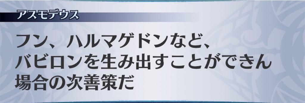 f:id:seisyuu:20200620193234j:plain