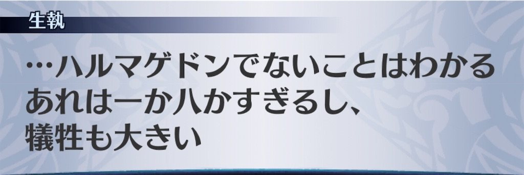 f:id:seisyuu:20200620193403j:plain