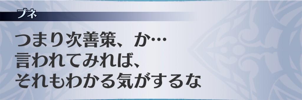 f:id:seisyuu:20200620193407j:plain