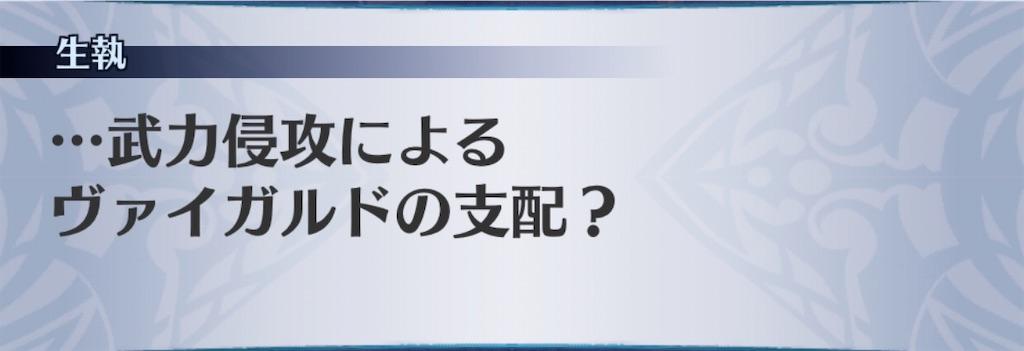 f:id:seisyuu:20200620193547j:plain
