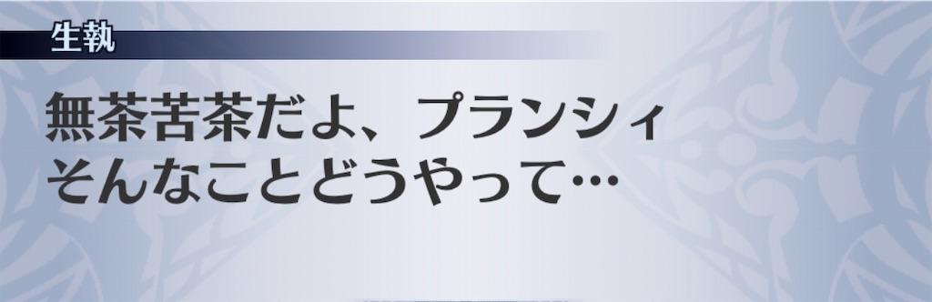 f:id:seisyuu:20200620193809j:plain