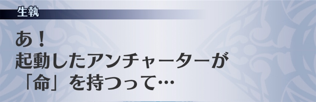 f:id:seisyuu:20200620194236j:plain