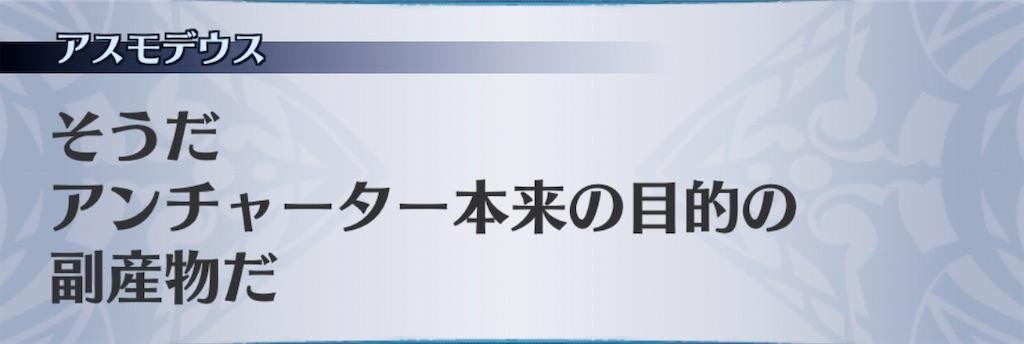 f:id:seisyuu:20200620194240j:plain
