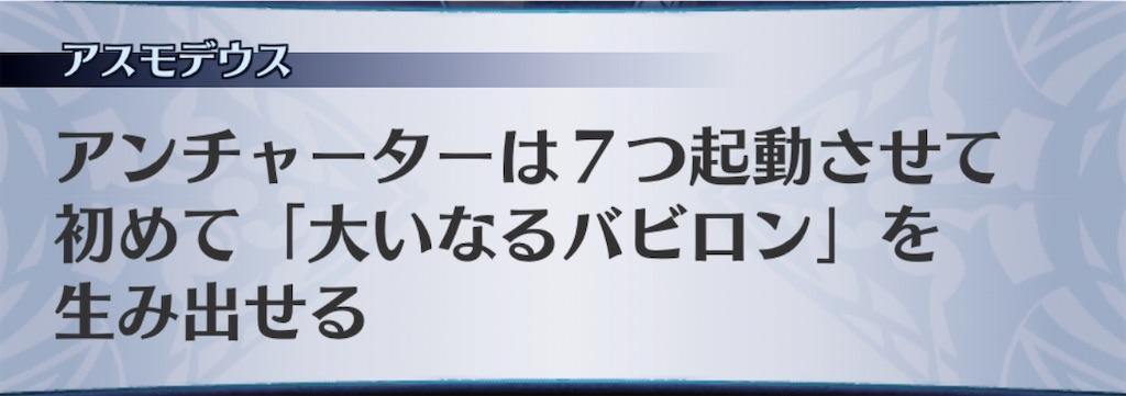 f:id:seisyuu:20200620194337j:plain