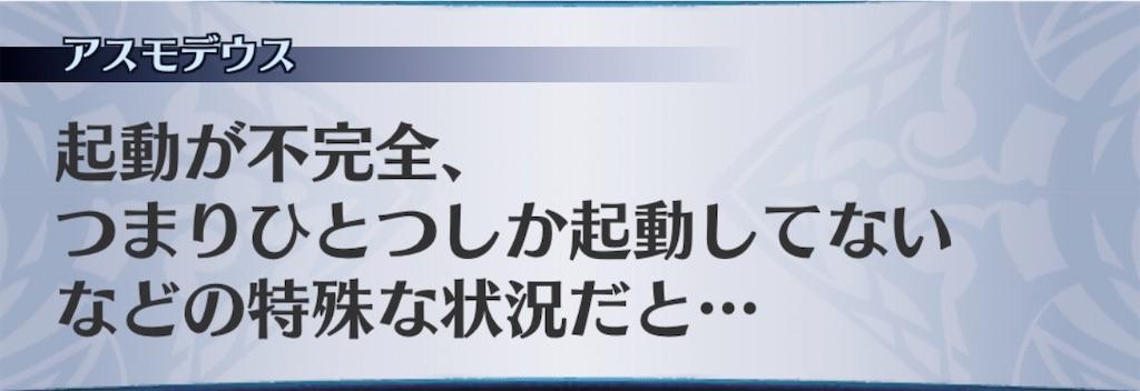 f:id:seisyuu:20200620194341j:plain