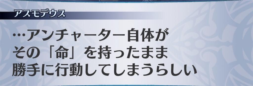 f:id:seisyuu:20200620194347j:plain